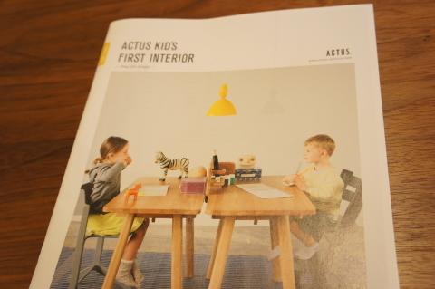 actus-kids-catalog-1.jpg