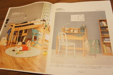 actus-kids-catalog-2.jpg