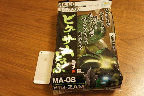 bigzam-1.jpg