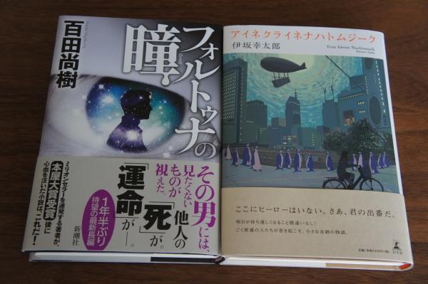 book-201409.jpg