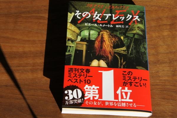 book-alex.jpg