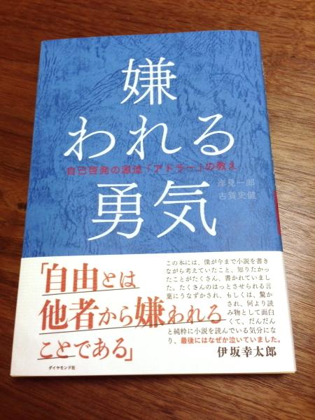 book20140426.jpg