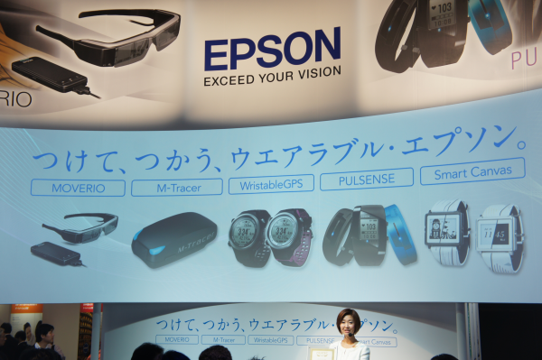 ceatec2014-6.png
