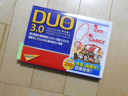 duo30.jpg