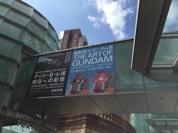 gundam-0823-1.jpg