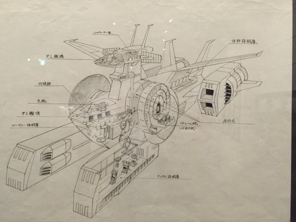 gundam-0823-h.jpg