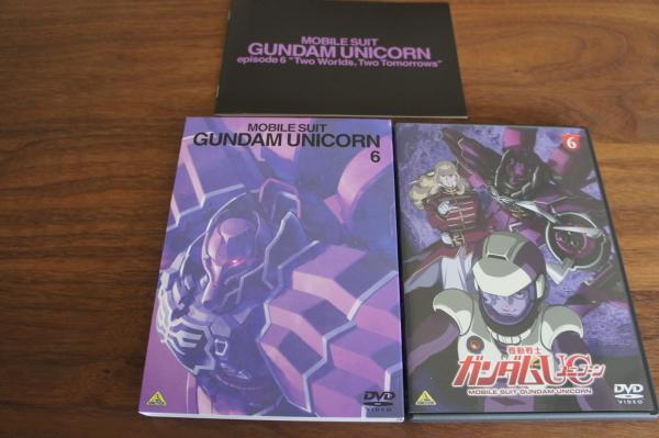 gundam-uc6.jpg