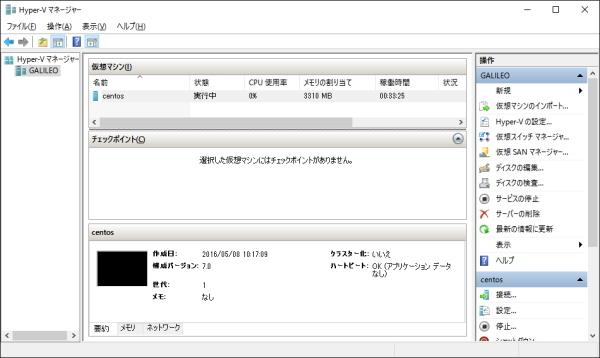 hyper-v_centos.jpg