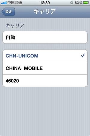 iphone-chaina.jpg