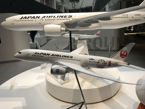 jal-3.png