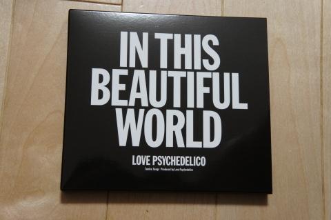 love-psychedelico.jpg