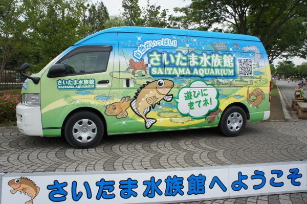 sai-sui-0601-2.jpg