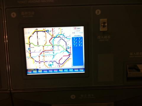 sha-subway3.jpg
