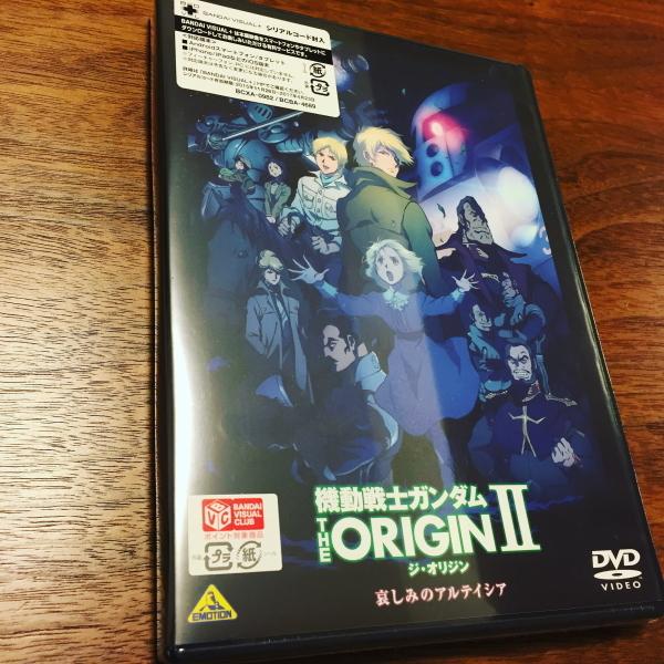 the-origin2.jpg