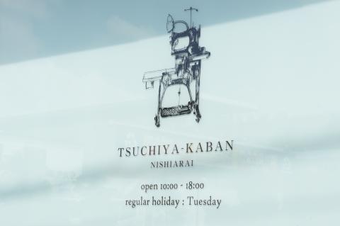 tsuchiya-kaban1.jpg