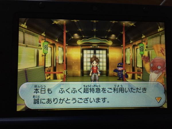 youkai2-sin-1.jpg