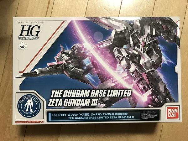 201808-gundam-7.JPG