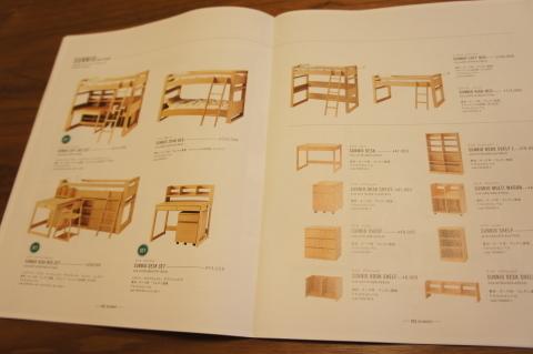 actus-kids-catalog-3.jpg