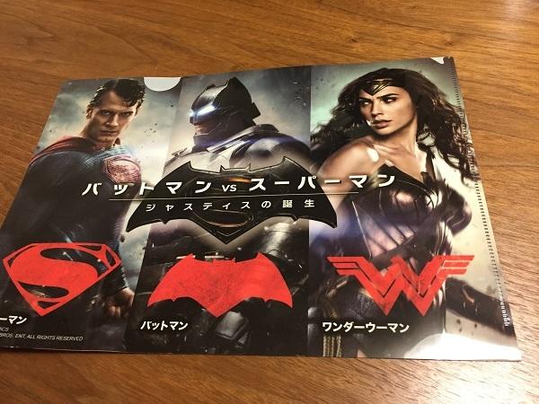 batman-vs-superman_2.JPG
