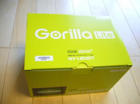 gorilla-lite-lb50dt-1.jpg