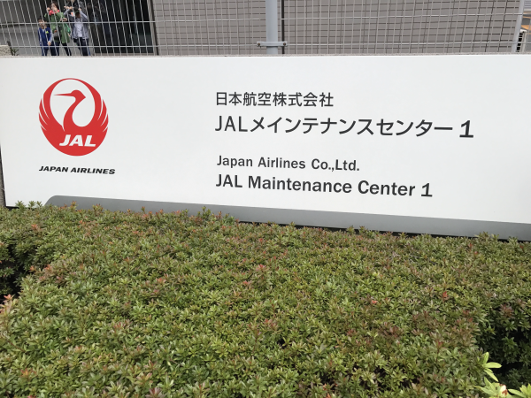 jal-1.png