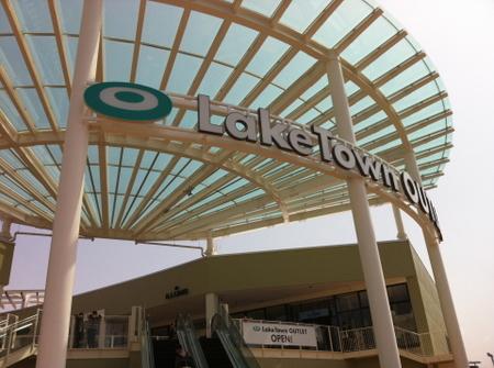 laketown-out1.jpg