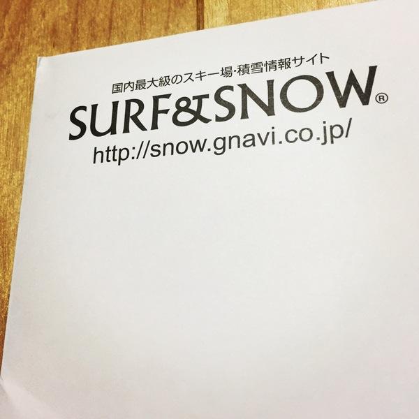surf-snow.JPG