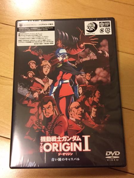 the-origin-1.jpg