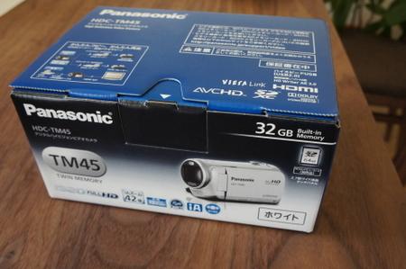 video-camera-tm45-1.jpg